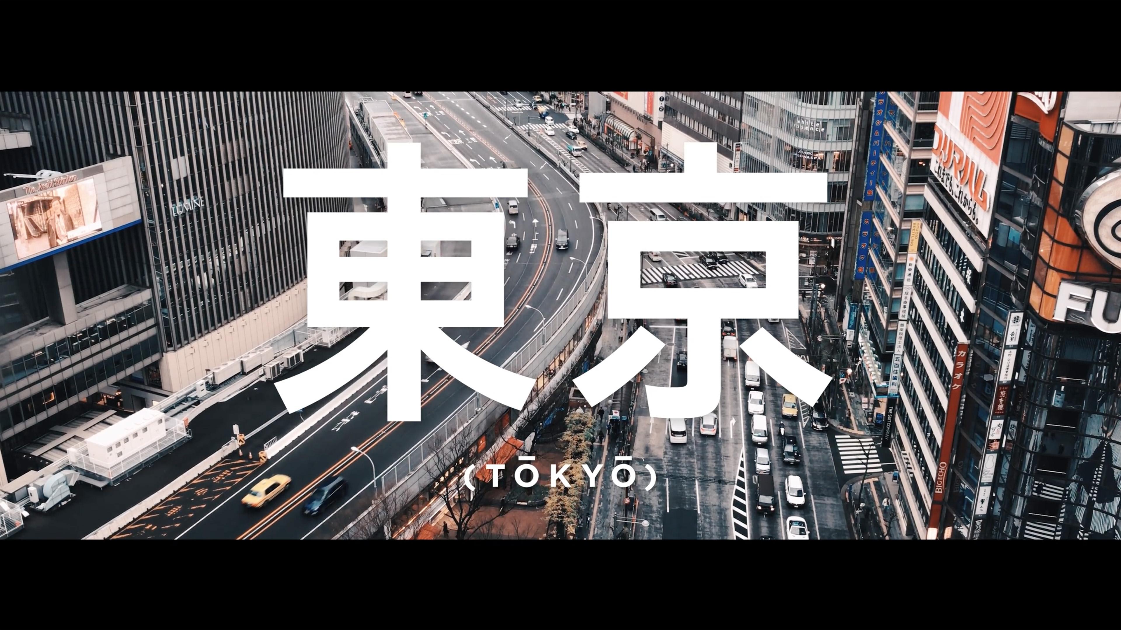 japan-playlist.jpg